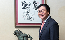 Frederick Ma, Chairman, MTR Corporation